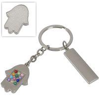 מחזיק מפתחות חמסה ברכת הדרך עם אבני חושן