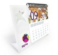 לוח שנה + מראה בחיתוך צורני