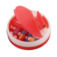 טיראני – קופסת תרופות ארבעה תאים ושני פתחים
