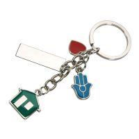 אביב – מחזיק מפתחות תליונים בצורת לב, בית וחמסה
