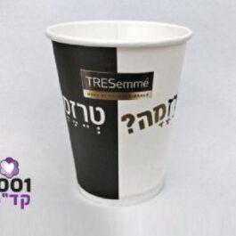 כוס נייר 15