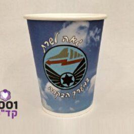 כוס נייר 8