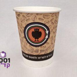 כוס נייר 6