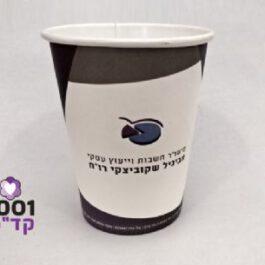 כוס נייר 11