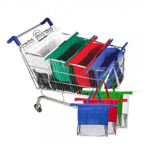 שופינג - סט 4 סלי קניות רב שימושיים